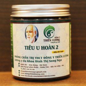 Tiêu u hoàn 2 - Đông y Thiên Lương